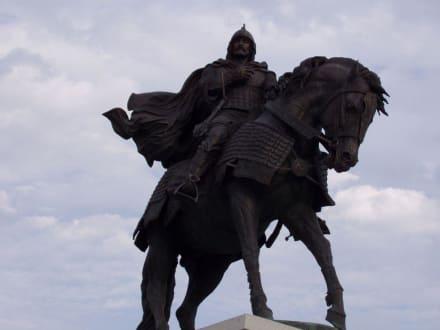 Denkmal - Kolomna