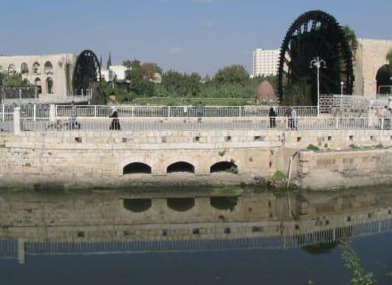 Hama - Wasserräder Hama