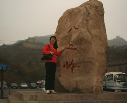 Der Stein - Chinesische Mauer