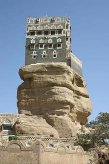 Am Hochzeitsfelsen - Wadi Dhar - Dar al Hadschar