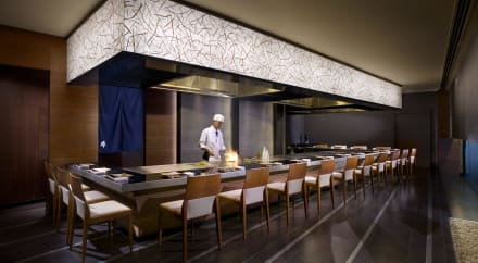 Keyaki - Teppanyaki Counter -