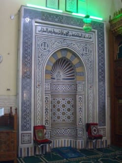 Innenraum - El-Tabia Moschee in Assuan