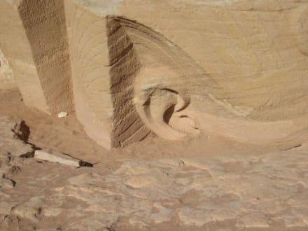 Das Ohr einer Statue vor dem Tempel - Tempel von Abu Simbel
