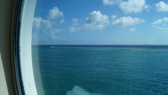 Blick aus unserem Fenster....