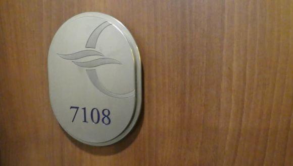 Kabine 7108