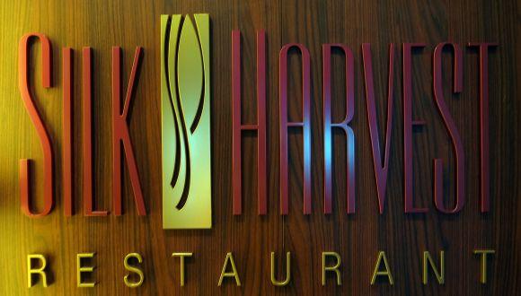 Logo des Silk Harvest